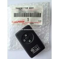 Smart keyToyota Corolla Original на 3 кнопки , с 06.2010 - 12.2016 , original